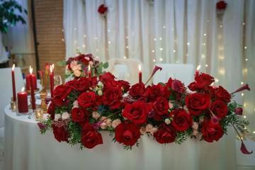 Сватбата на С&Н
