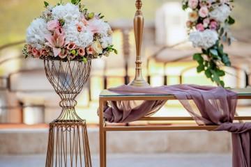 Сватба за четирима
