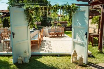 Сватбата на Г&Р
